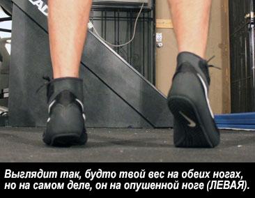 перестановка ног на скакалке